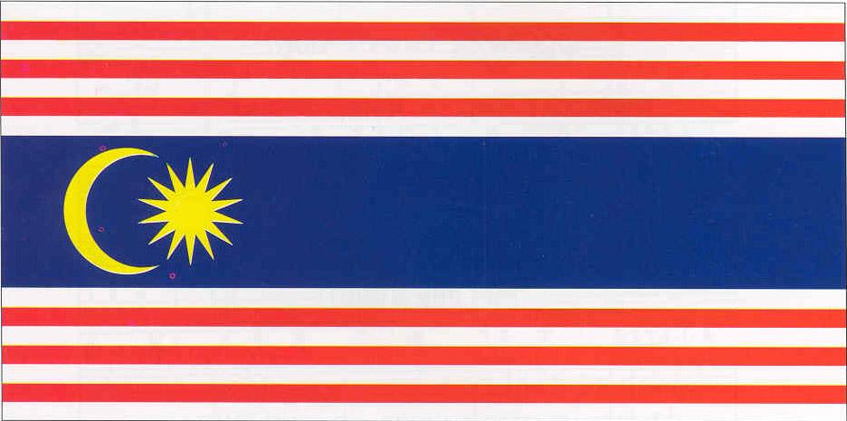Jabatan Perhutanan Negeri Pulau Pinang Jabatan Perhutanan Negeri